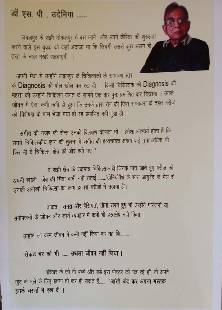 dr.sp.udenia